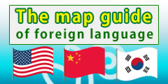 外国語ページ